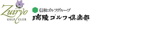 田中秀道プロ来場!会員様無料レッスン会を開催-会員様専用メールマガジン-